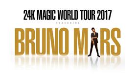 Bruno Mars Concert | Orlando Concerts