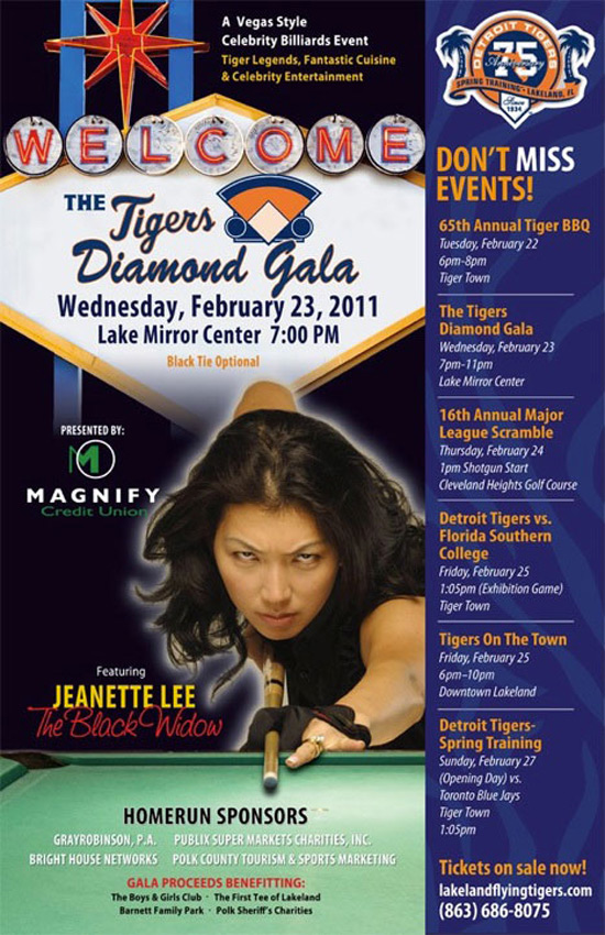 Detroit Tigers event flyer